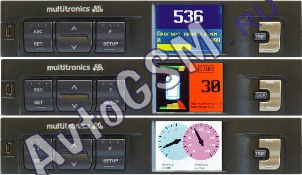 Бортовой маршрутный компьютер Multitronics X150 с подсветкой - Бортовой компьютер multitronics x150 инструкция.
