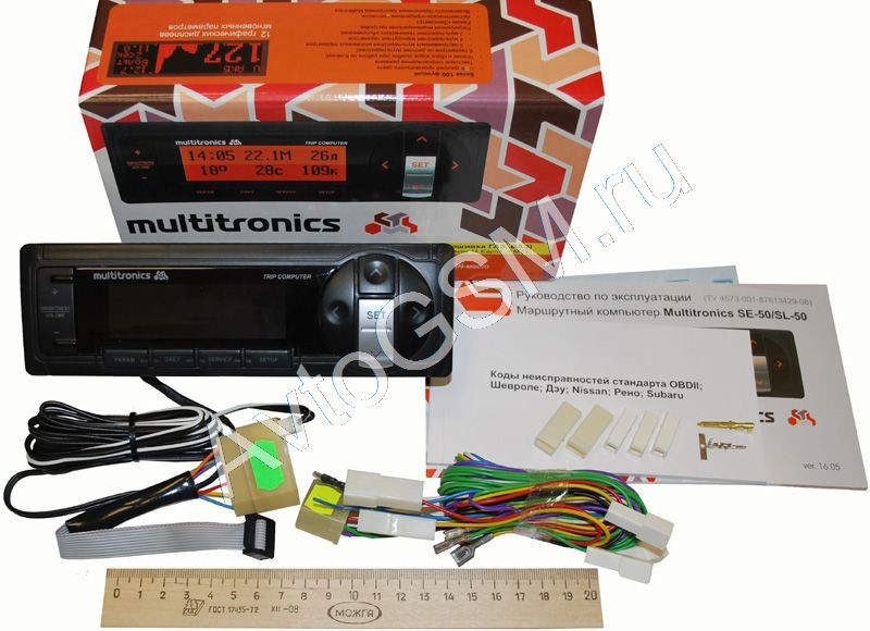 Multitronics SL-50 - снят