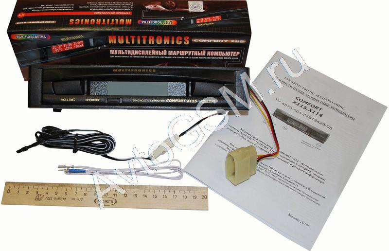 Бортовой маршрутный компьютер