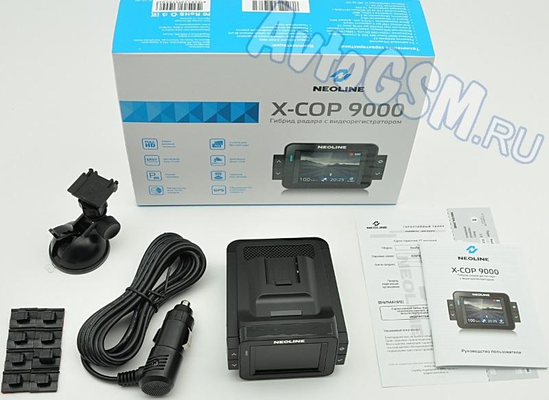 Видеорегистратор Neoline X-COP 9000 C - фото 5