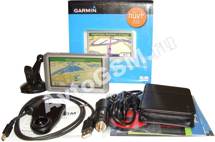 Скачать Карты для Garmin Nuvi 710