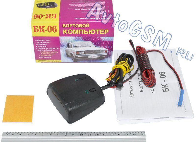 Инструкция бортовой компьютер бк 06