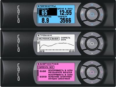 Маршрутный компьютер ОРИОН БК-125 - фото 11