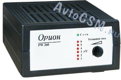 260 орион устройство pw зарядное инструкция