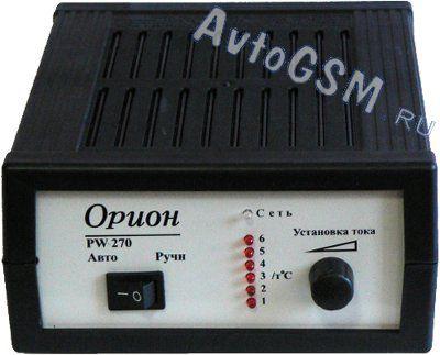 зарядное устройство орион pw270 инструкция по эксплуатации