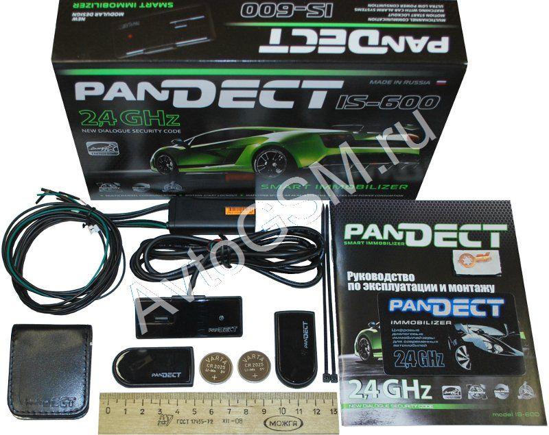 Инструкция pandect is 600