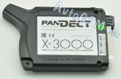 ����������������  Pandect X-3000 � ������������ - ���������� 2CAN, GSM, LIN,  ���������� ��� OC Android, LBS-����������������, ���������������� ����� �������� ������� � ���������, �������� 3 ����, ����������� � ������  (������� 10739)