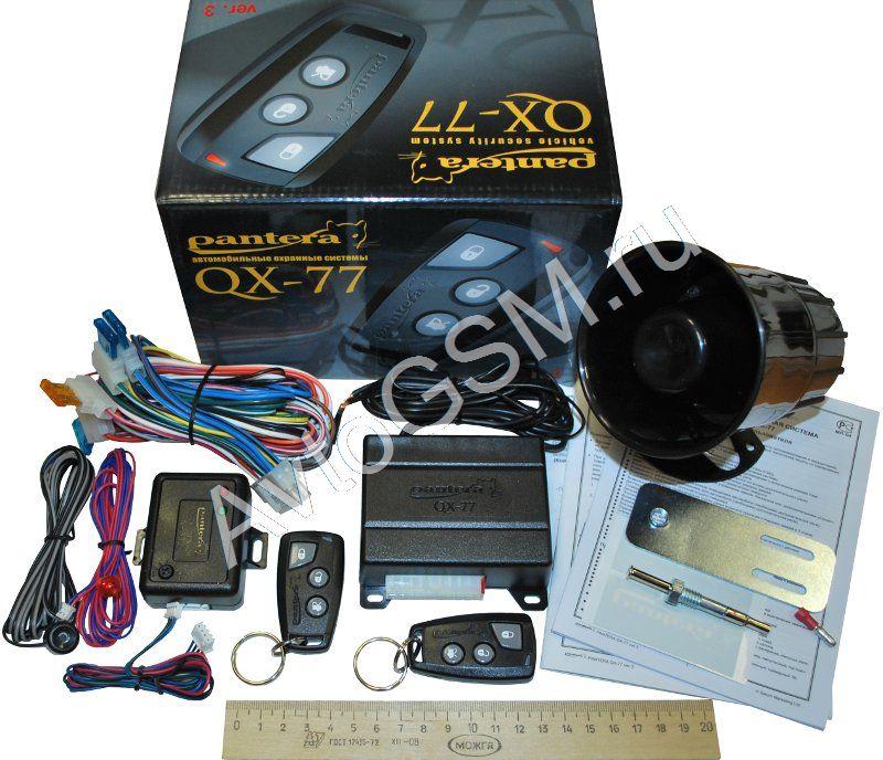 Автосигнализация Pantera QX-77
