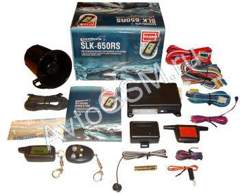 Пантера slk 650 rs инструкция по применению