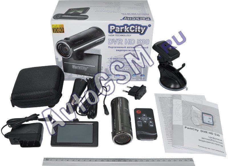 Купить видеорегистратор park city dvr hd 530 видеорегистратор full hd 900 отзывы