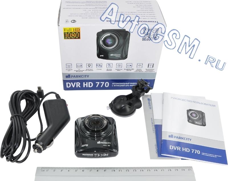 Видеорегистратор dvr hd 150 инструкция