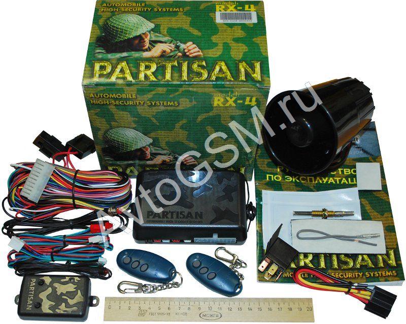 инструкция Partisan Rx-4 img-1