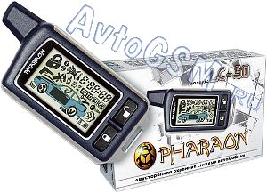 полная инструкция сигнализаций pharaon lc-50
