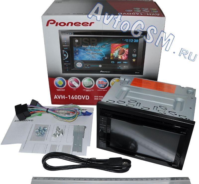 Pioneer 98