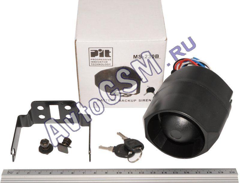 Автономная сирена PIT MS-230B