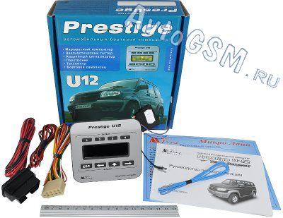 Prestige-u12 инструкция
