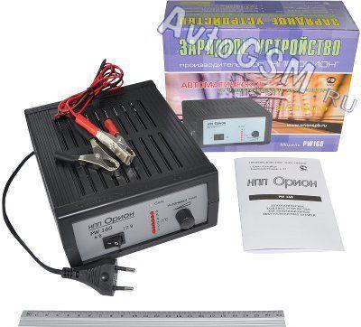 Орион Зарядное Устройство Pw160 Инструкция - фото 8