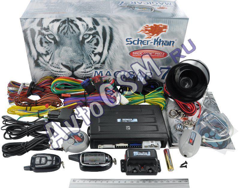 Scher-Khan Magicar 7 PRO2
