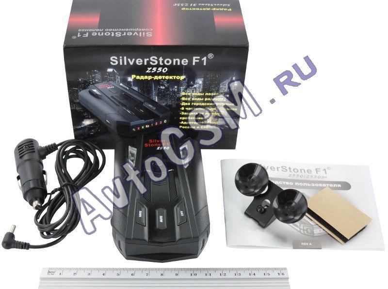 Инструкция silverstone f1 z550