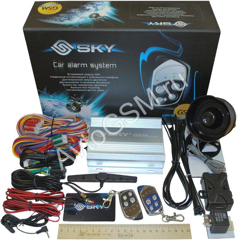 Автосигнализация SKY GSM с