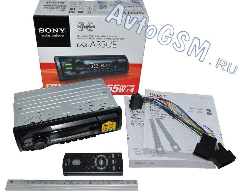 Sony Автомагнитола Инструкция По Установке Разъем