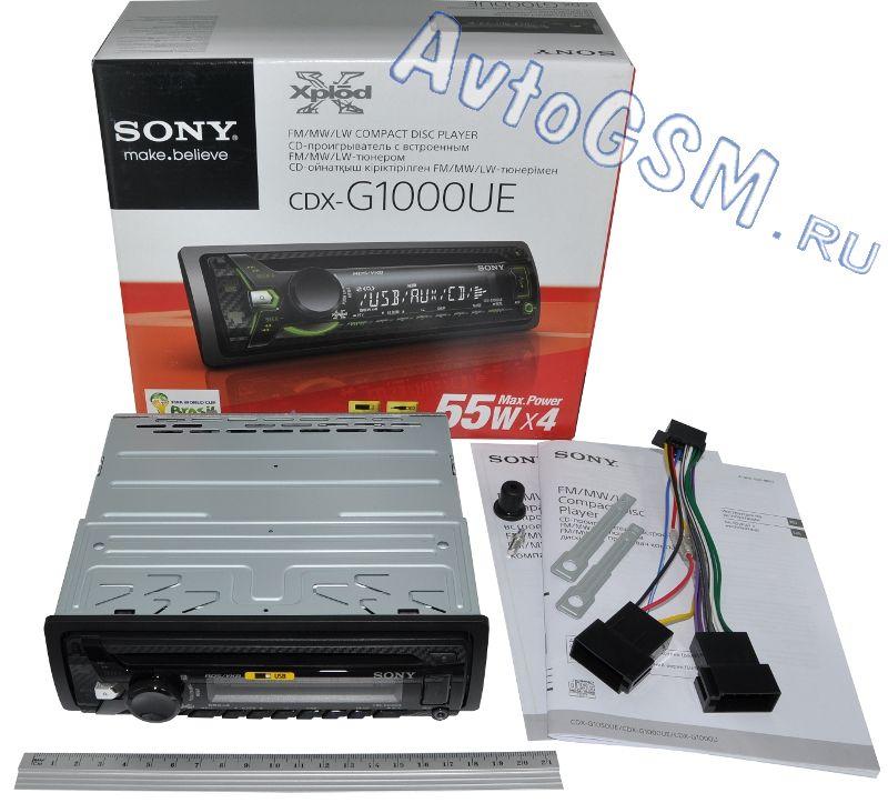 Автомагнитола Sony Xplod 52Wx4 Инструкция