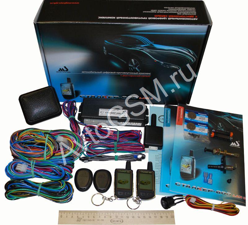инструкция по установке сталкер 600 Nb - фото 11