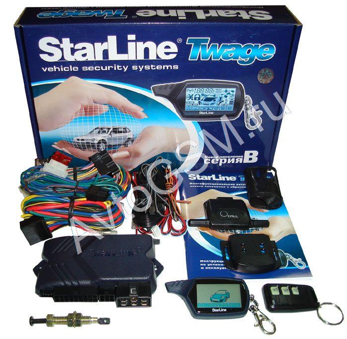 с автозапуском Starline B9