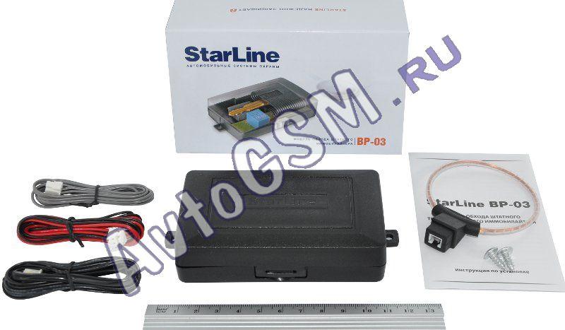 Модуль для обхода штатного иммобилайзера StarLine BP-03 - фото 8