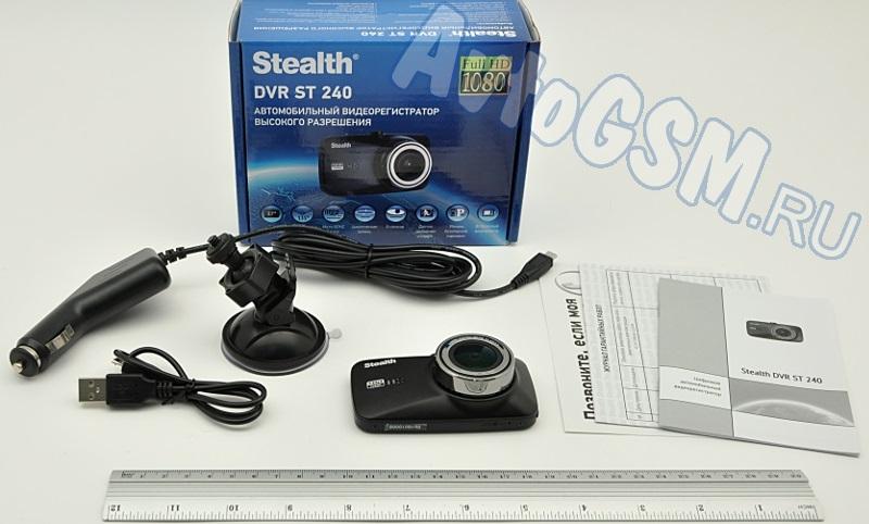 Автомобильный видеорегистратор dvr-32 видеорегистратор defender g-lens m322 купить