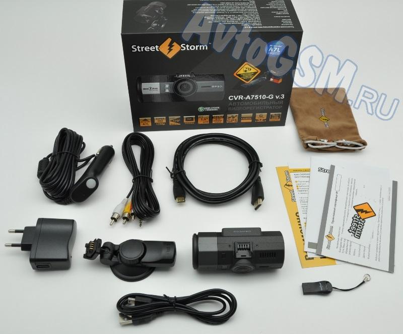 Street storm player для видеорегистраторов скачать
