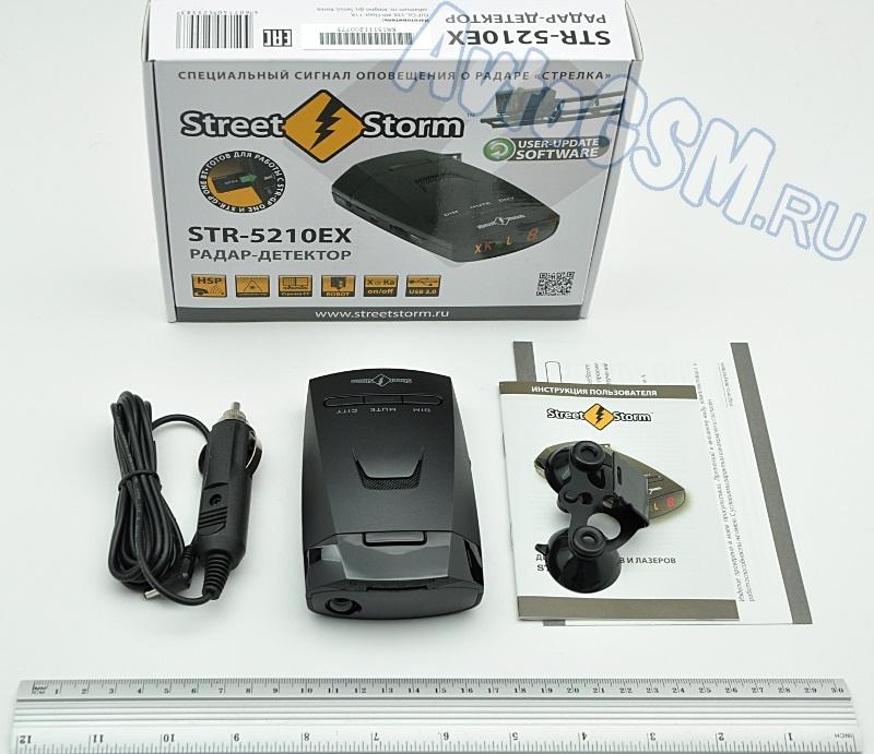 Радар-детекторы StreetStorm Радар-детектор StreetStorm STR-5210EX - фото 3