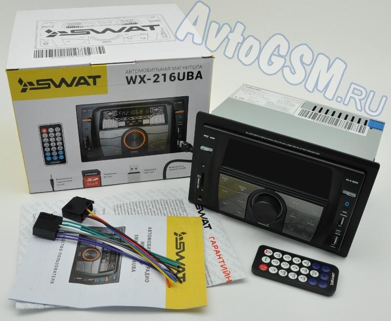 Swat Wx-216uba Инструкция - фото 10