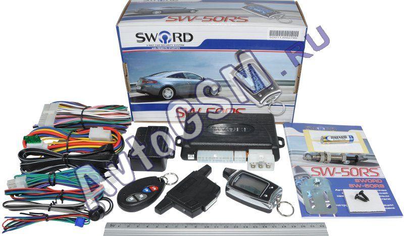 Автосигнализация Sword Sw-50 Rs Инструкция img-1