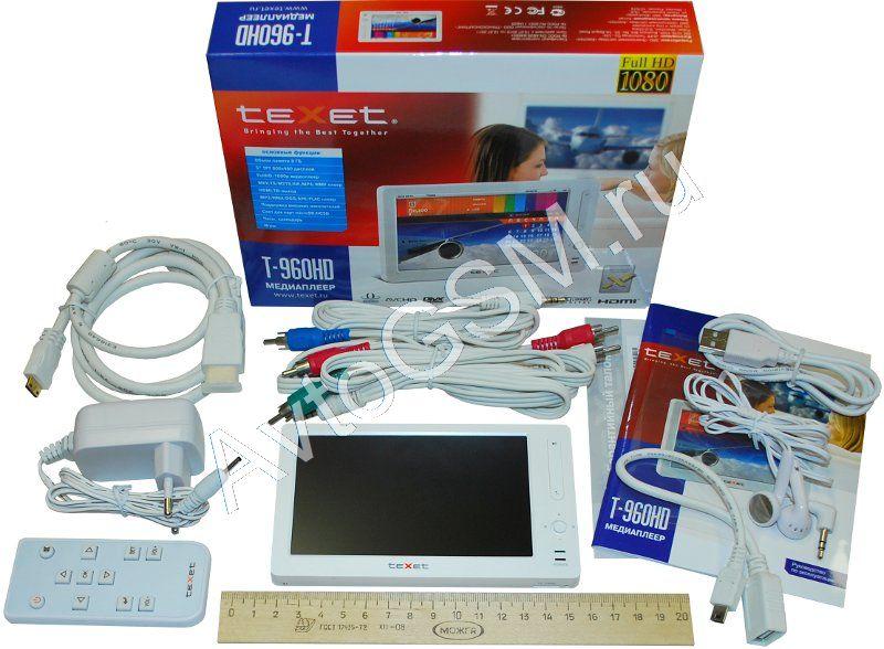 Медиаплеер TeXet T-960HD (белый) с 5-дюймовым дисплеем, воспроизведением...