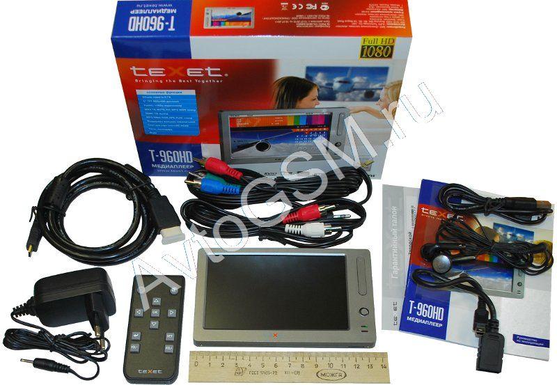 Медиаплеер TeXet T-960HD (серый) с 5-дюймовым дисплеем, воспроизведением...