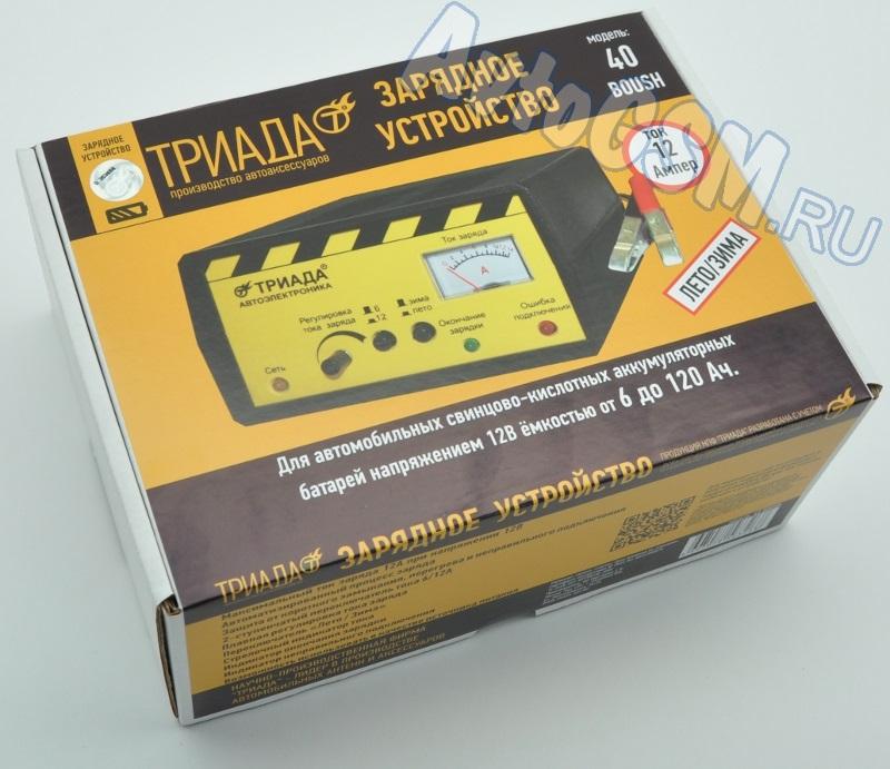 Зарядное Устройство Триада Boush 20 Инструкция