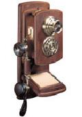 Pетро-телефон TeXet TX-223 (Кантри)