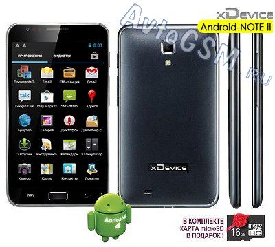 C������� xDevice Android Note II - 5-�������� �������, ������������ ���������, OC Android, 3G, ��������� 2 SIM-����, 2 ������, WiFi + ����� ������ microSD 16 �� (������� 6192)